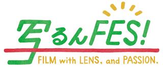 201403fes_logo.jpg